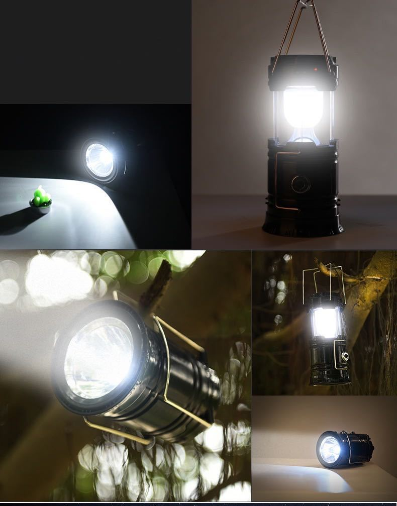 送料無料(2個・ゴールド+ブラック) LEDランタン 懐中電灯 ソーラーパネル搭載 ソーラー充電 usb充電式 防災 携帯式 ソーラーライト