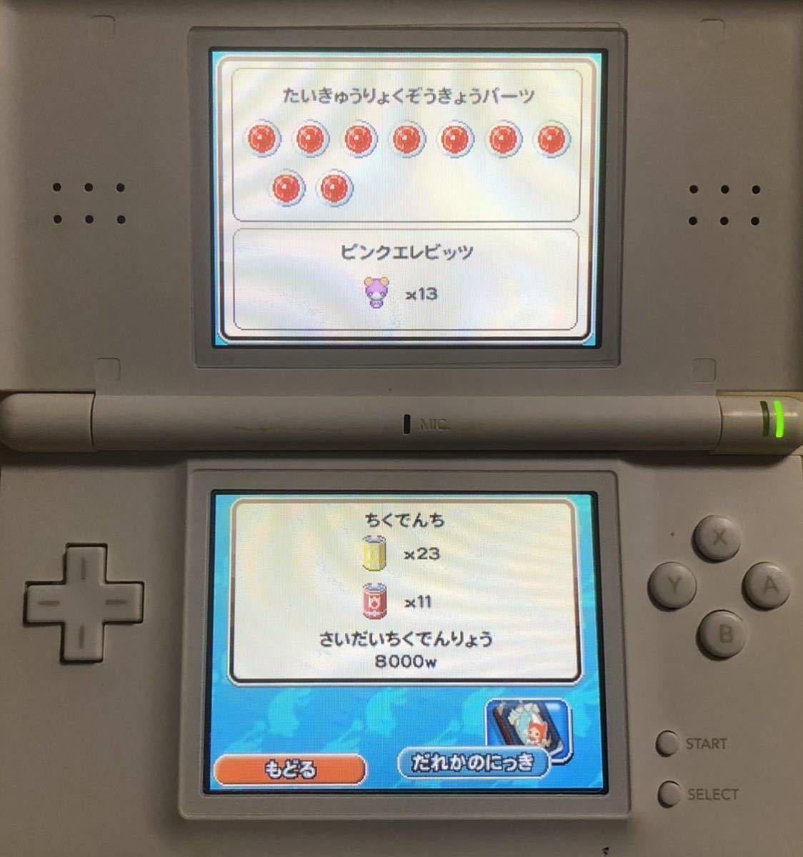 【動作確認画像有り】 DS エレビッツ カイとゼロの不思議な旅 ニンテンドーDS NINTENDO ゲームソフト カセット *ジャケット欠品
