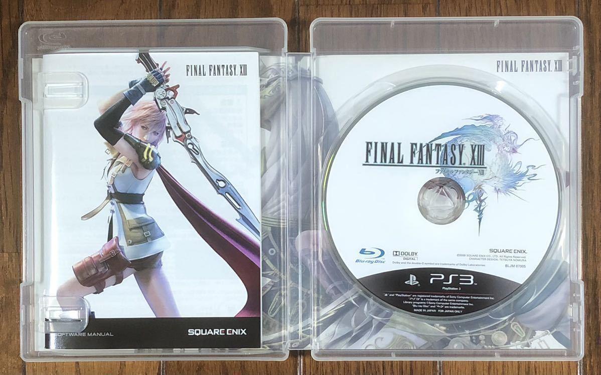 【動作確認済】 PS3 ファイナルファンタジー Ⅹ Ⅹ-2 ライトニングリターンズ FINAL FANTASY 10 13 ⅩⅢ ⅩⅢ-2 FF 4点セット まとめ売り