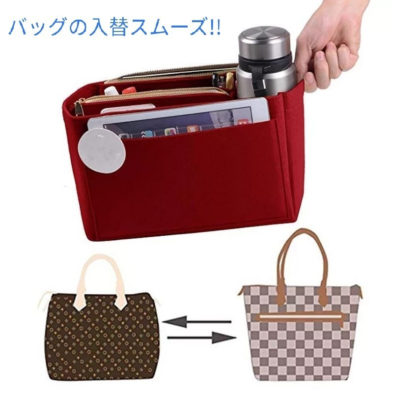 ブラウン  バッグインバッグ インナーバッグ フェルト 大容量 軽量 バックインバック 収納ボックス高級感 韓国 大人気