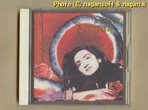 ★即決★ NAJMA (ナジマ) / NAINA -- 1989年発売、インド人女性ボーカリスト。80年代後半ワールド音楽ブームでヒット_画像1