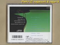 ★即決★ 1986 オメガトライブ / Navigator -- 昭和61年発売盤です。ボーカルは「カルロストシキ」です。_画像2