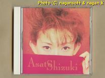 ★即決★ 姿月あさと/SHIZUKI THE FIRST -- 元宝塚歌劇団宙組トップスター。2000年発表、1stアルバム_画像1