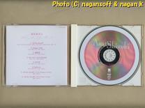 ★即決★ 姿月あさと/SHIZUKI THE FIRST -- 元宝塚歌劇団宙組トップスター。2000年発表、1stアルバム_画像3