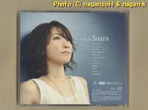 ★即決★ Suara (スアラ) / キズナ -- SACD対応ハイブリッド盤、2009年発表、4枚目アルバム。_画像2