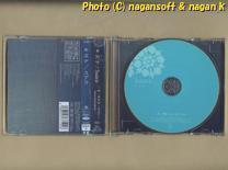 ★即決★ Suara (スアラ) / キズナ -- SACD対応ハイブリッド盤、2009年発表、4枚目アルバム。_画像3