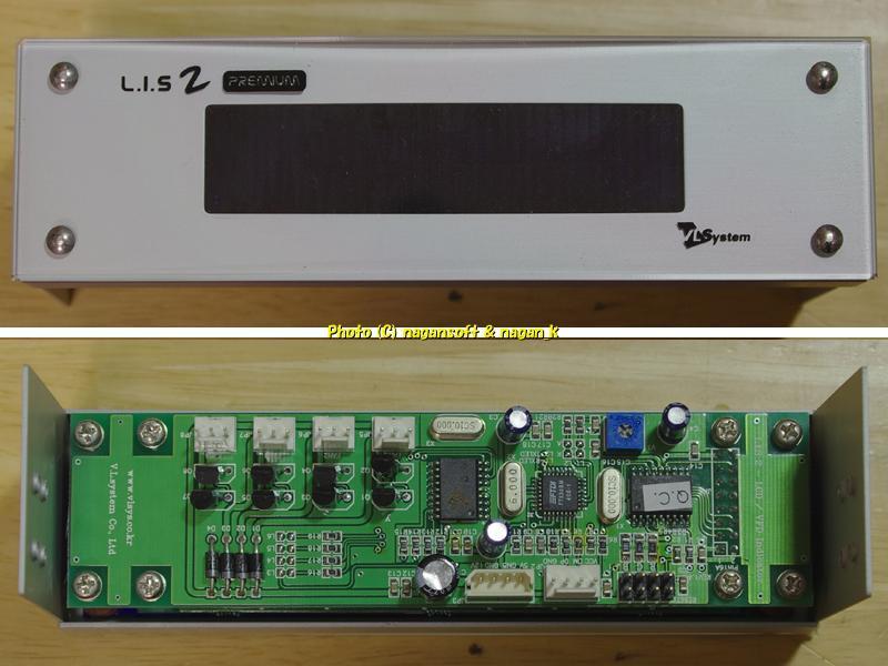 ★即決★ L.I.S2 INDICATOR PREMIUM 5インチベイ取り付け液晶表示パネル_画像2