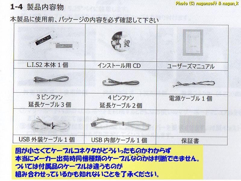 ★即決★ L.I.S2 INDICATOR PREMIUM 5インチベイ取り付け液晶表示パネル_画像6