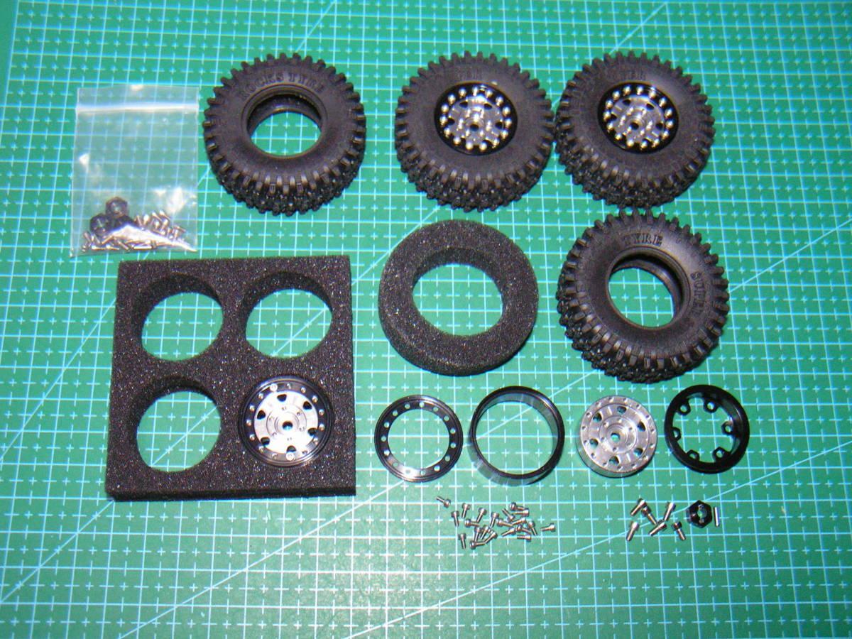 Axial SCX24用ビードロック金属ホイール&タイヤとミニッツ4x4用変換ハブ&フランジネジのセット INJORA