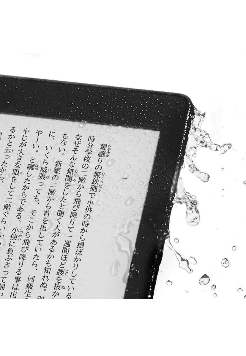Kindle Paperwhite 防水機能搭載 wifi 32GB ブラック 広告つきver. 電子書籍リーダー