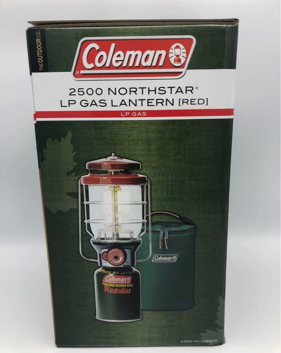 Coleman コールマン 2500ノーススター LPガスランタン レッド