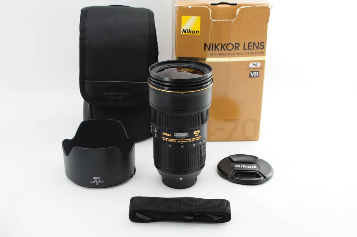 ★極上美品★ Nikon NIKKOR AF-S 24-70mm 2.8E ED VR N ナノクリスタルコート フード ケ