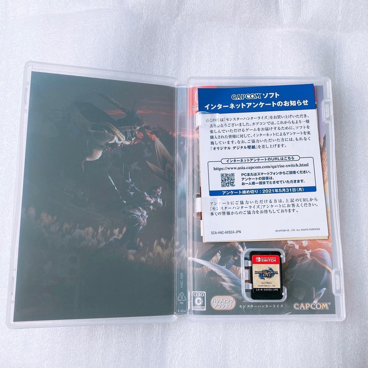 モンスターハンターライズ モンハン Switch ソフト