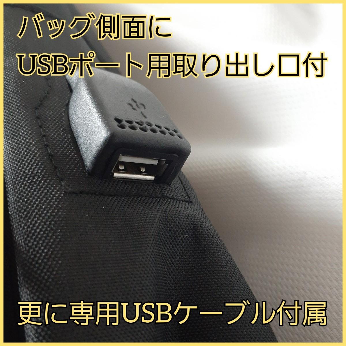 ボディバッグ メンズ レディース かばん USBポート搭載 ケーブル付 ミニバッグ ショルダーバッグ 斜め掛け ワンショルダー
