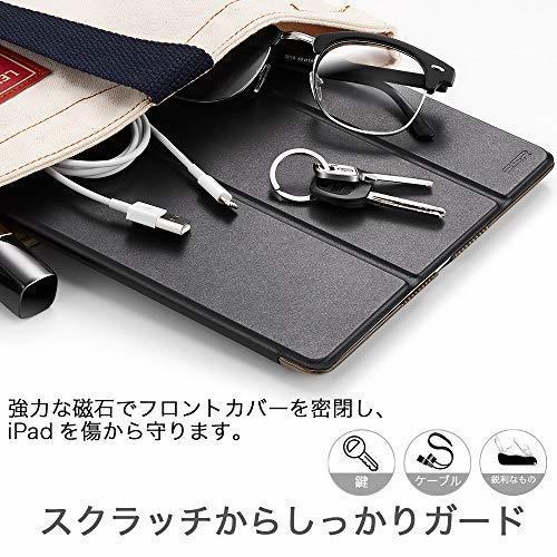 新品ブラック ESR iPad Mini 5 2019 ケース 軽量 薄型 PU レザー スマート カバー 耐衝撃 AF3I_画像8