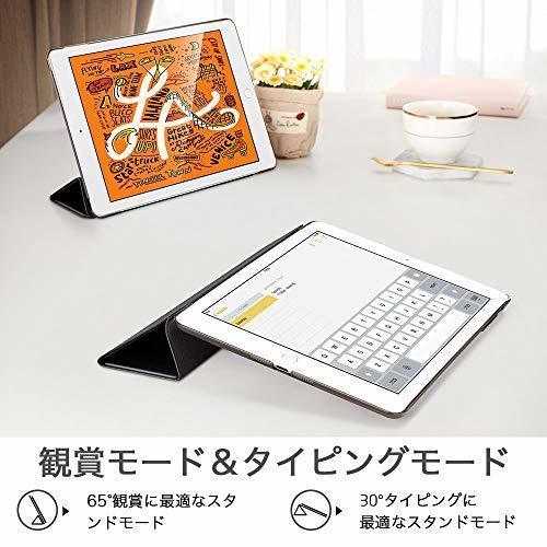新品ブラック ESR iPad Mini 5 2019 ケース 軽量 薄型 PU レザー スマート カバー 耐衝撃 AF3I_画像5