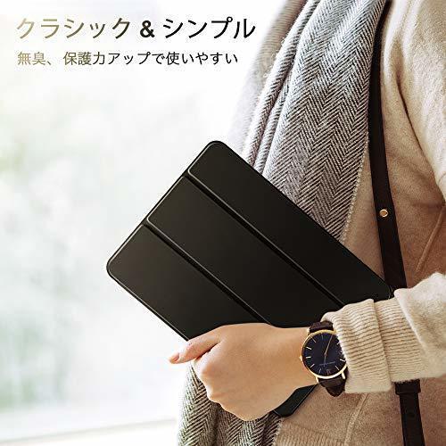 新品ブラック ESR iPad Mini 5 2019 ケース 軽量 薄型 PU レザー スマート カバー 耐衝撃 AF3I_画像9