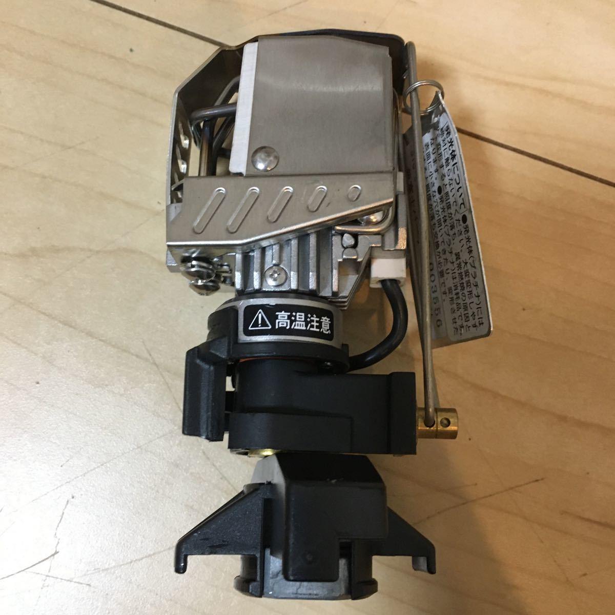 ソト プラチナ ガスランタン SOTO CB缶用 ランタン STG-00