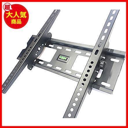 F-BOX テレビ 壁掛け 金具 26-55インチ型 モニター LED LCD 液晶テレビ対応 上下角度調節_画像1