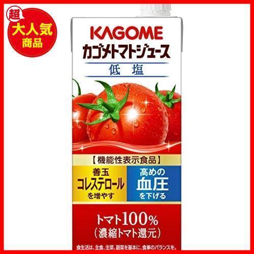 カゴメ トマトジュース(低塩) 1L [機能性表示食品]×6本_画像1