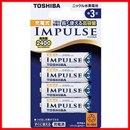 TOSHIBA ニッケル水素電池 充電式IMPULSE 高容量タイプ 単3形充電池(min.2,400mAh) 4本 TNH-3A 4P_画像1
