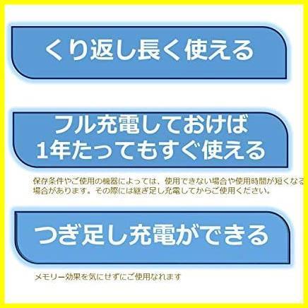 TOSHIBA ニッケル水素電池 充電式IMPULSE 高容量タイプ 単3形充電池(min.2,400mAh) 4本 TNH-3A 4P_画像3