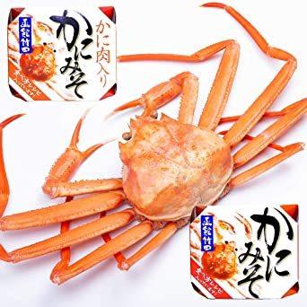 御礼 御祝 ギフト おつまみ 缶詰 海鮮 珍味 4種 赤ラッピング いつもありがとう 北国からの贈り物_画像4