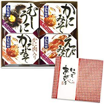御礼 御祝 ギフト おつまみ 缶詰 海鮮 珍味 4種 赤ラッピング いつもありがとう 北国からの贈り物_画像1