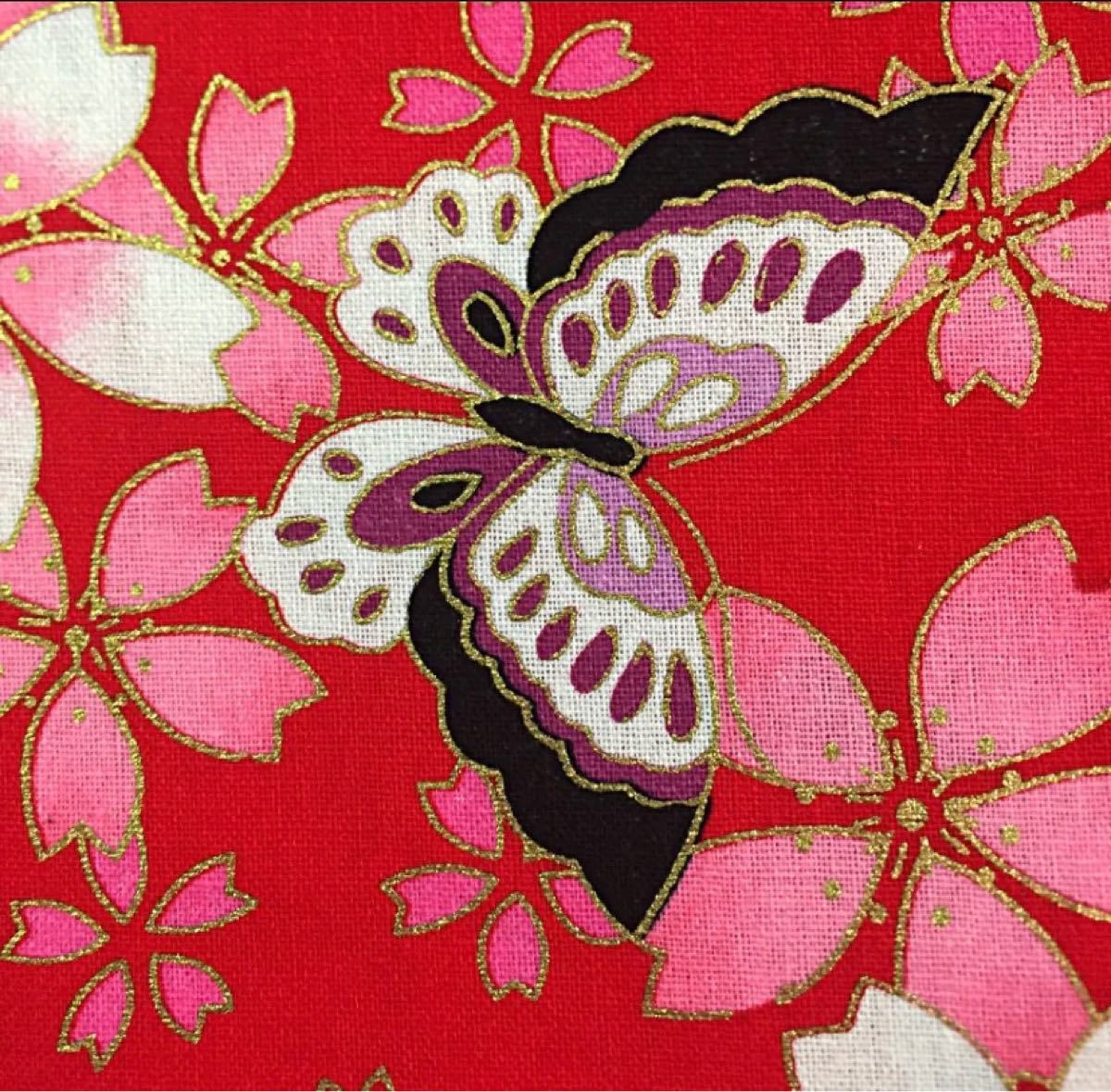 生地 ハギレ 和柄 桜と蝶 花柄 50cm 金糸プリント レッド