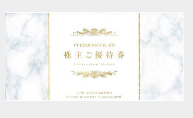 *VTホールディングス 株主優待 KeePer LABO 20%割引 キーパー *_画像1