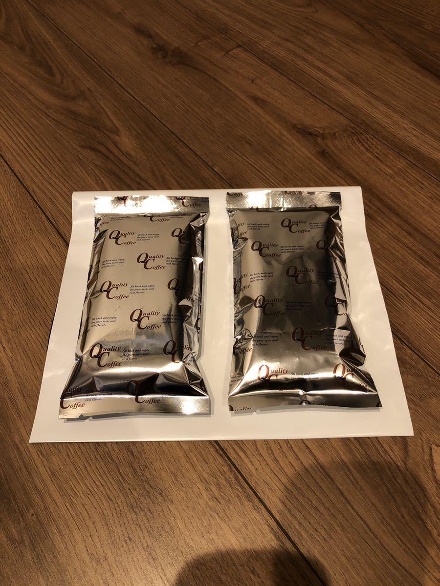 アイスカフェ・ラテ用 フレンチローストコーヒー豆 100g×2袋 オーダー焙煎珈琲豆 送料無料 お試し用_画像3
