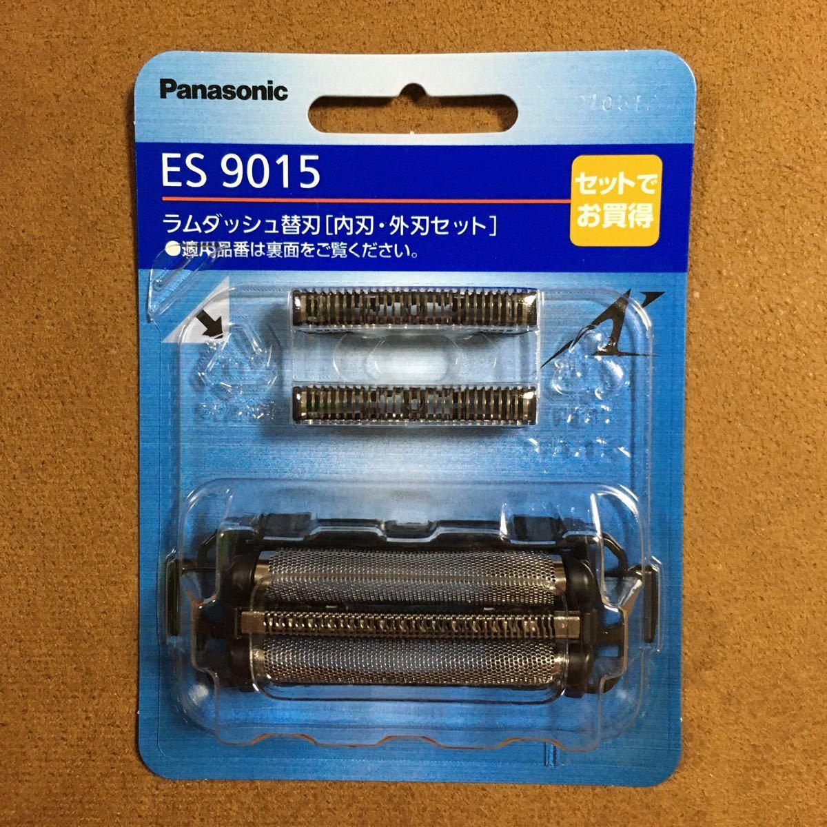 【新品】ラムダッシュ 替刃 メンズシェーバー用 セット刃 ES9015 パナソニック