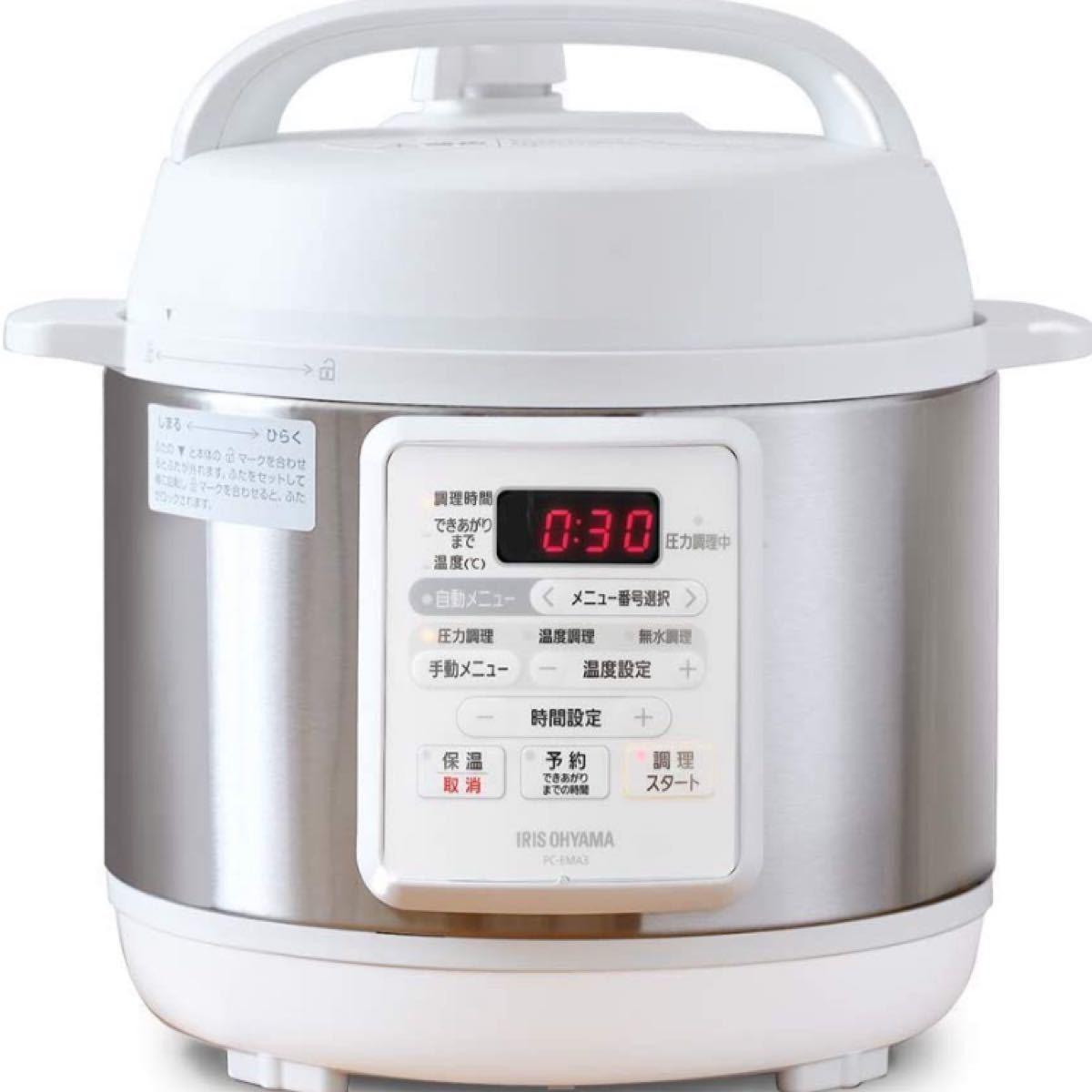 アイリスオーヤマ  電気圧力鍋 3リットル