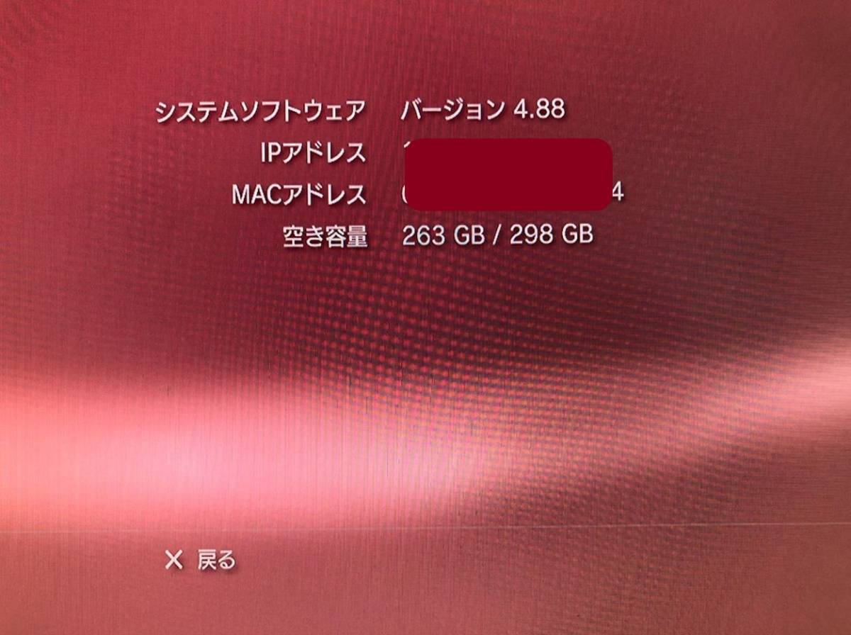 動作品 PS1/2/3ソフト全部プレイできる PS3(大容量320GB)+FFシリーズ7~14+コントローラ2個 CECHB00 プレイステーション3本体 プレステ3