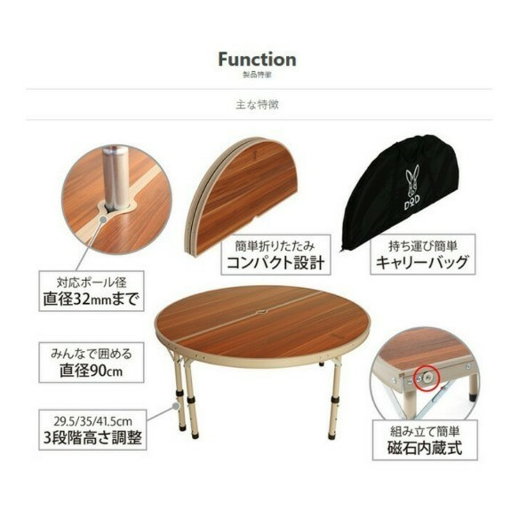 【未使用】DOD ワンポールテントテーブル  ブラウン 木目調   ドッペルギャンガー