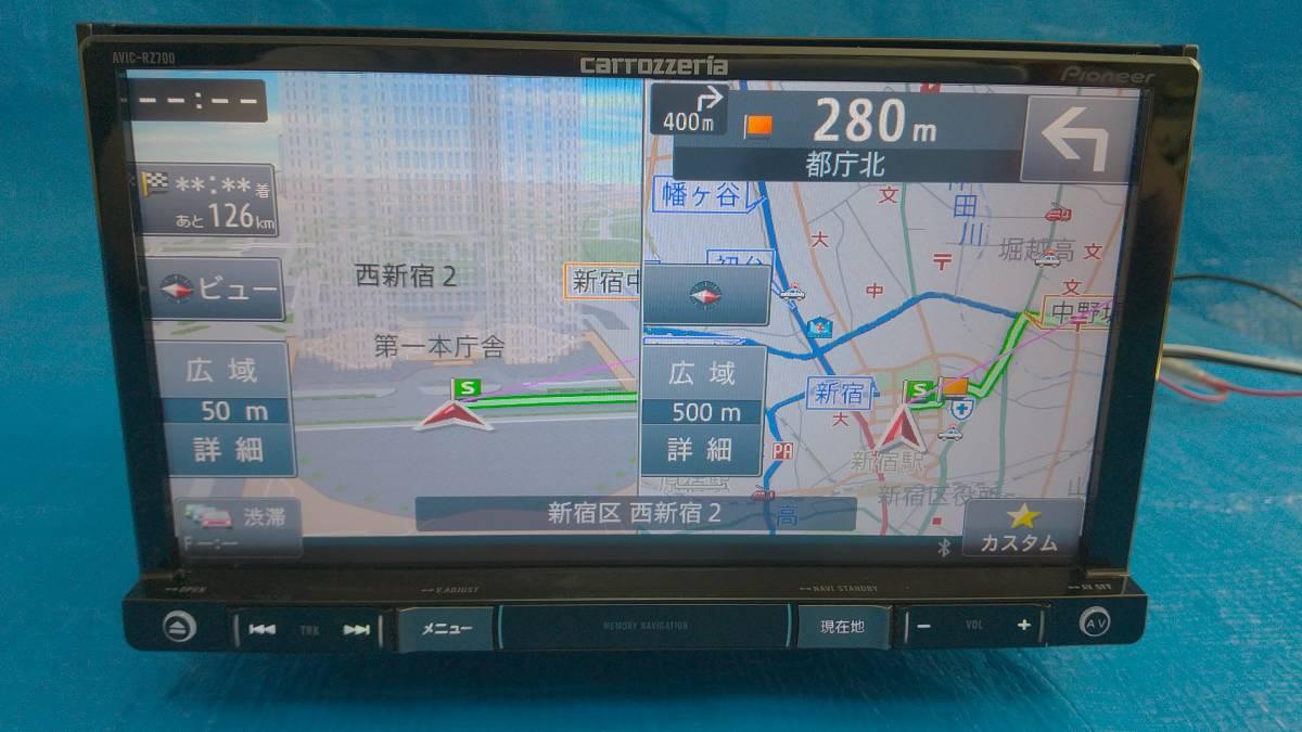 送料無料!最新地図2021年版 カロッツェリア AVIC-RZ700 メモリーナビ 4×4フルセグ地デ