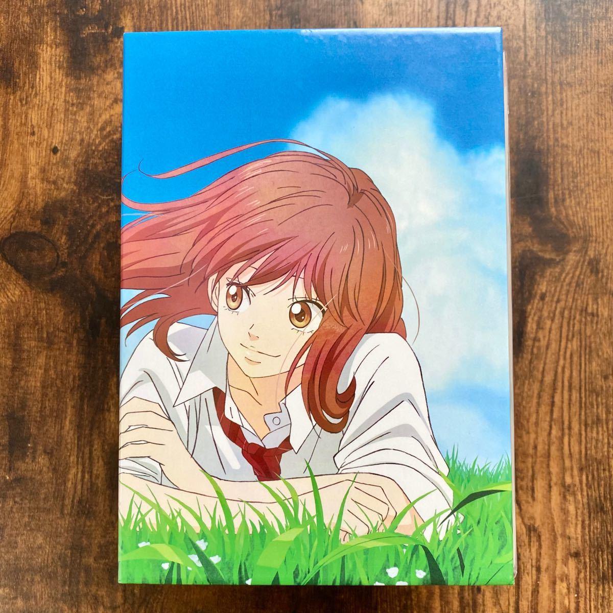 アオハライド 初回生産限定版DVD 全巻収納BOX付き