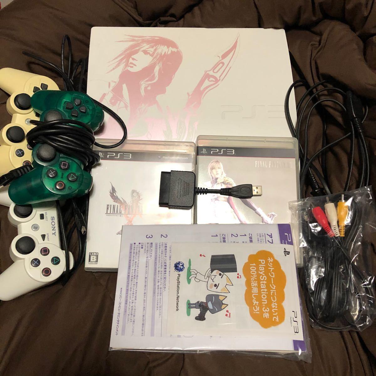 PS3 本体 lightning Edition FF13 13-2 コントローラー セット