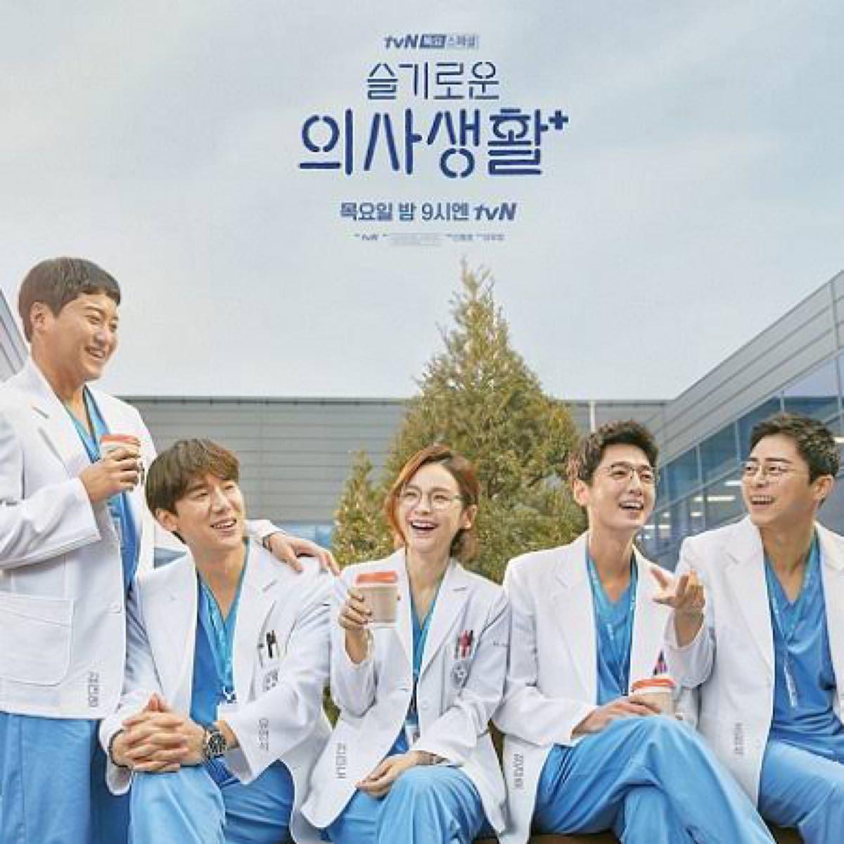 韓国ドラマ DVD 日本語字幕