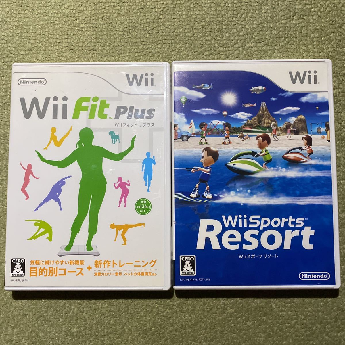 Wii Wiiフィットプラス Wiiスポーツリゾート