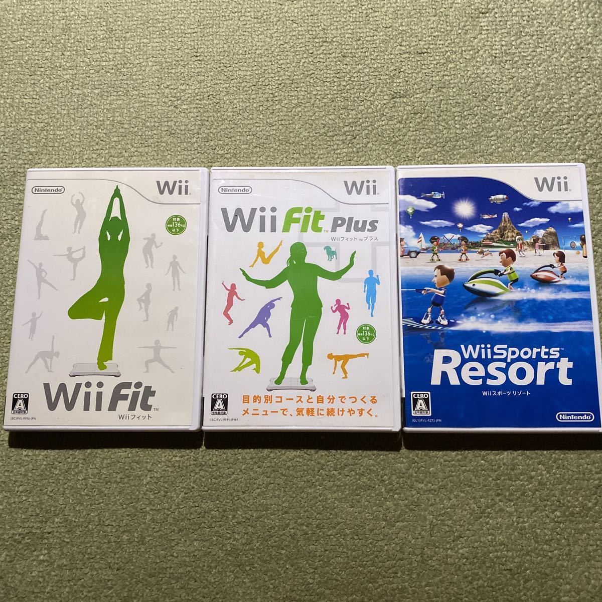 Wii Wiiフィット WiiSportsリゾート 3本セット