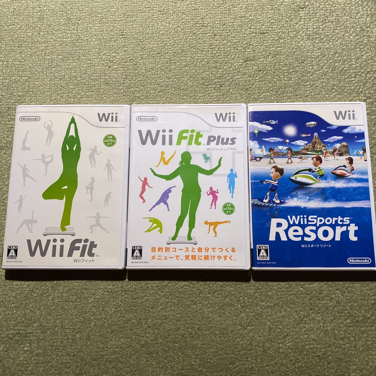 Wii Wii Fit Wii Sportsリゾート 2本セット