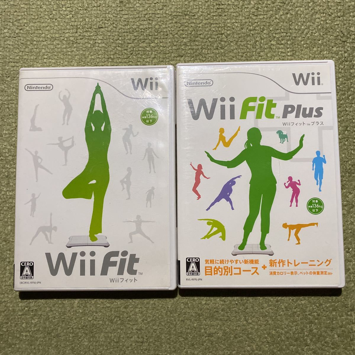 Wii Fit Wii Fit Plus 2本セットWiiソフト 即決