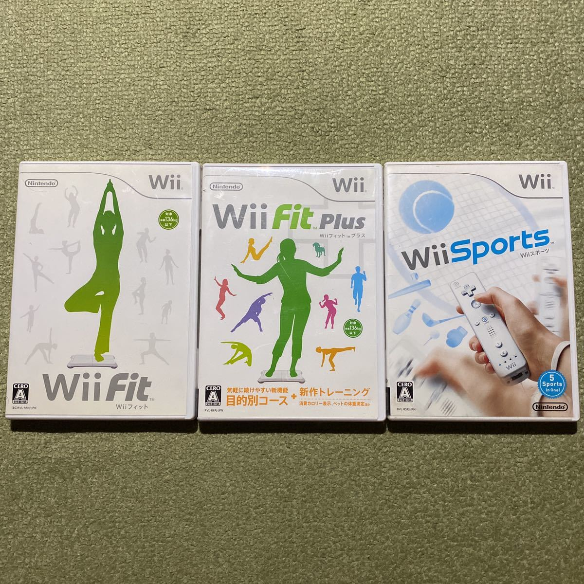 Wii WiiフィットWiiスポーツ 3本セット 送料無料