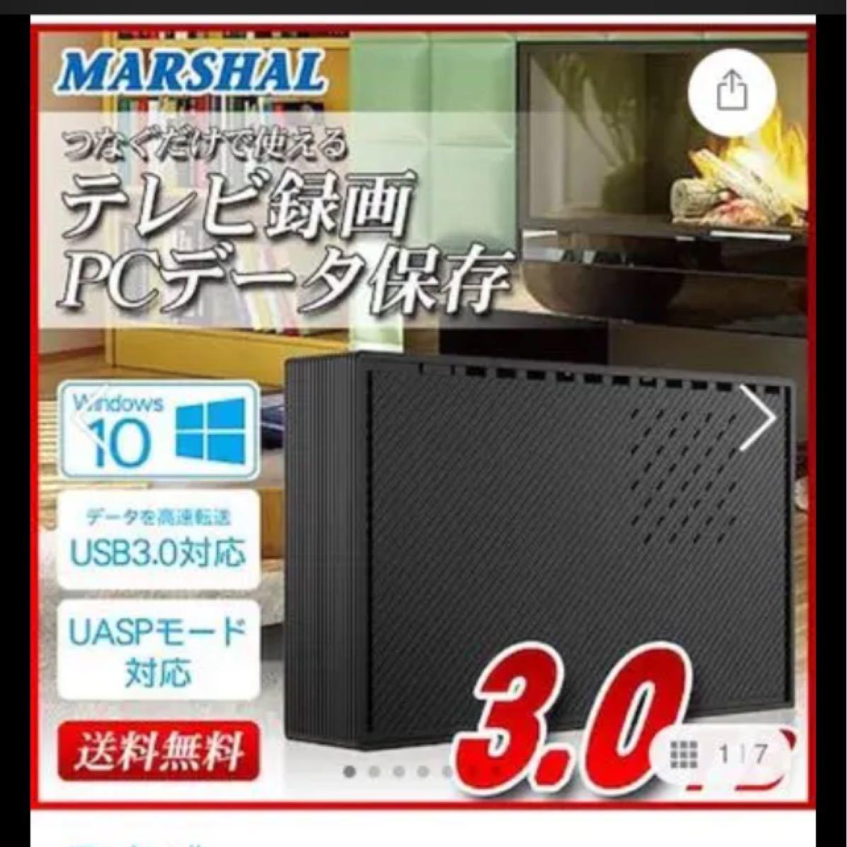 SHELTER 外付けハードディスク 3TB