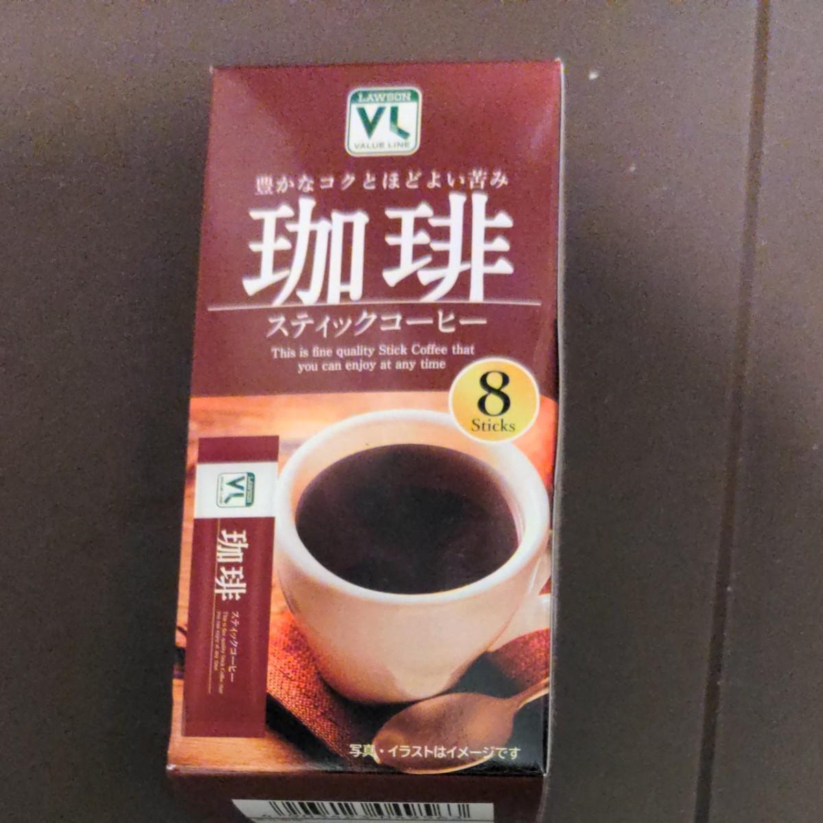 VL スティックコーヒー