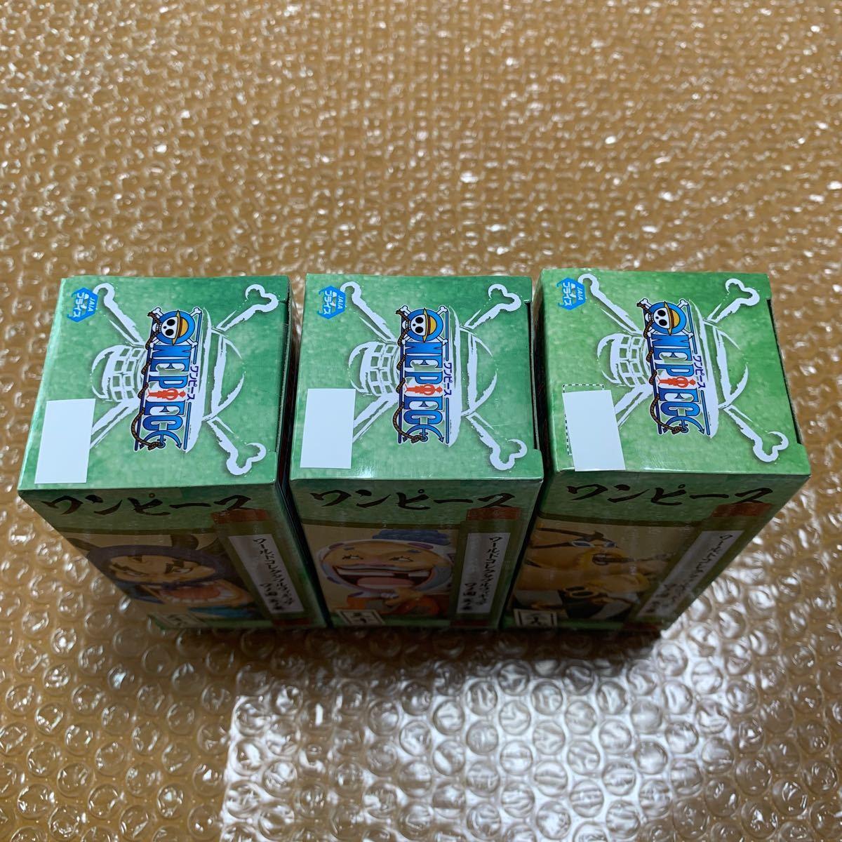 ワンピース ワールドコレクタブル フィギュア ワノ国5 3種セット