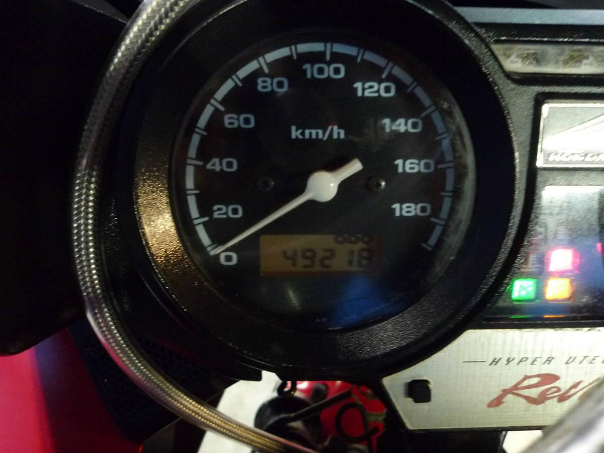 「HONDA CB400SFVボルドール2ABS 赤 車検残R3/9月 名変で乗れます 格安配送キャンペーン 期間限定 諸経費0円 始動確認済み 激安 横浜 P-Yard」の画像2