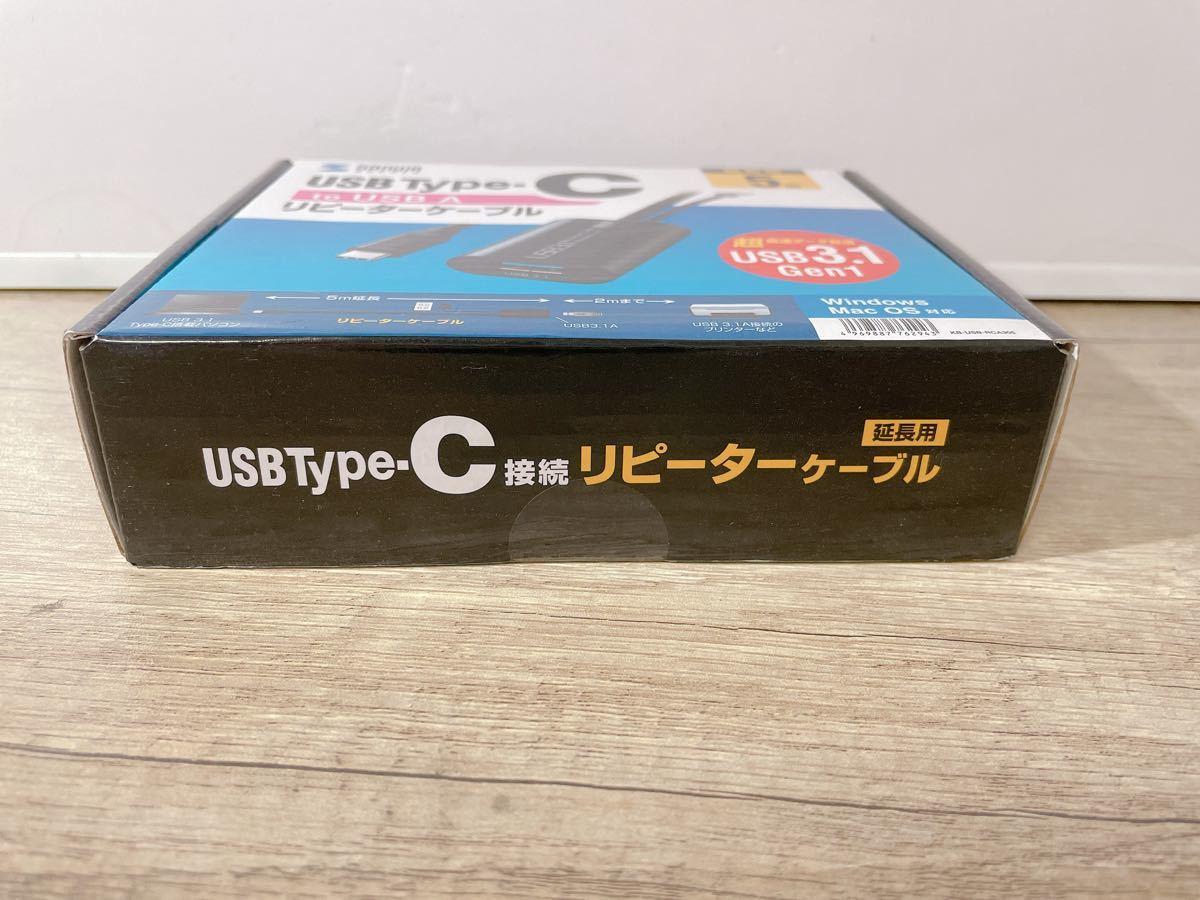 USB3.1 Type C-USB3.1A延長ケーブル(5m・Gen1)