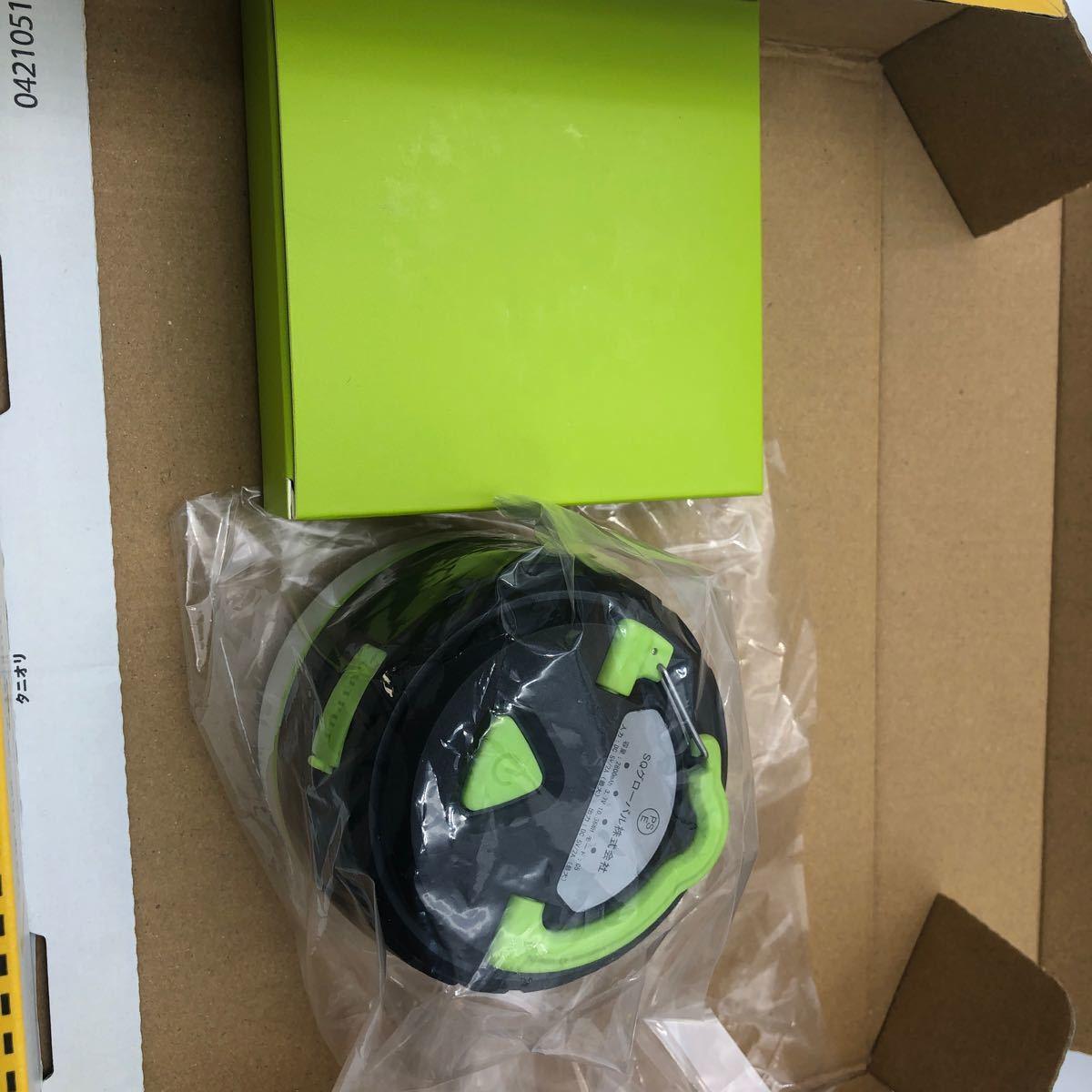 LEDランタン 暖色 電球色 USB充電式 モバイルバッテリー IP65 防水&防塵